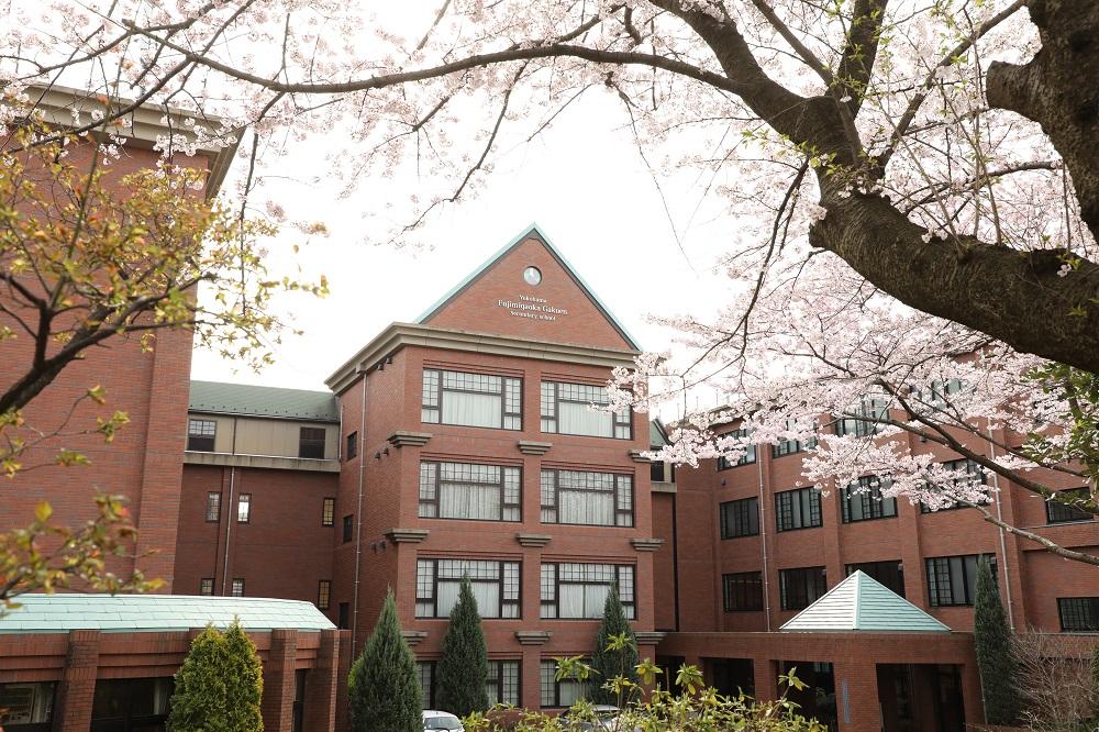 「横浜富士見学園」の画像検索結果